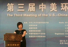 President Hu Qing attends the third China–U.S. Environmental Industries Forum on invitation