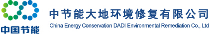 China Energy Conservation DADI Environmental Remediation Co., Ltd.